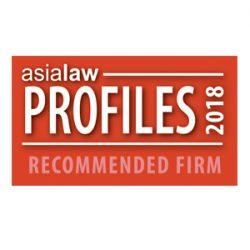 Asialaw Profiles 2018
